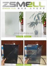 Self adhensive pdlc film/switchable window smart glass film for car window and building windows