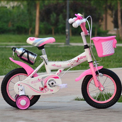 Kids bike, children bicycle for 4 years old child