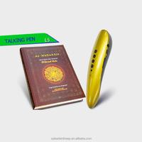 2015new Quran pen ,Digital quran reader pen islamic gift muslim prayer koran read digital holy quran islam book muslim toys