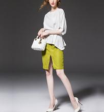 Últimas Business Ladies oficina falda traje