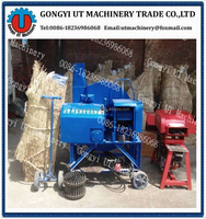 Corn straw crusher machine /Rice straw crusher /Straw crusher (skype:ut.demi)