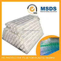 Super quality stylish printed pe protective film/plastic film