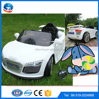 2015 New Design PASS ISO9001:2000 Children Electric Toy Cars For Kids to Drive