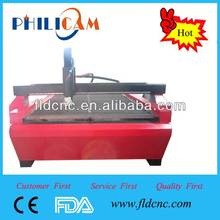 The latest style Jinan lifan PHILICAM 1325 esab plasma cutting machine