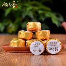 Chinese puer tea best selling detox tea