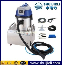 SJL-SV 8bar mobile vacuum cleaner with steam for furniture , sofa , air condition clean