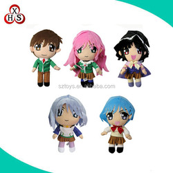 Shenzhen Factory Price Rag Doll For Promotional Gift