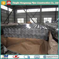 hot sale corrugated Sheet /Decking sheet/galvanized roofing sheet,China Manufacture