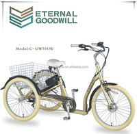 """24"""" drift trike for adults/cheap adult tricycle for sale/Motorized Shopping Tricycle/Motor Delivery trike for elderly / GW7019E"""