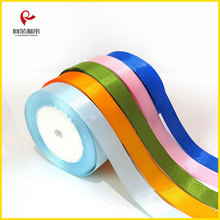 2013 wholesale High Quality 100% Polyester Ribbon