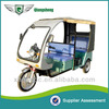 2015 Factory Supply eco Friendly Stable Performance Elegant Six Seated electric electric rickshaw tricycle