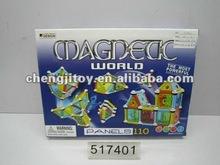 2012 new 3D magnetic building blocks