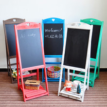 popular children wood standing blackboard for sale