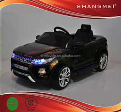 (Land Rover)children electric toy car price for children toys wholesale,children electric car price,electric children car