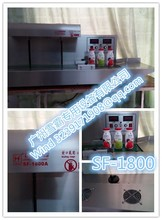 Hot! Simple Design Automatic Plastic Glass Bottle Cap Sealer for Cosmetic,Manufacturer (V)