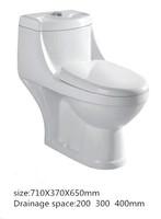 sanitary ware one piece toilet cheap one piece toilet