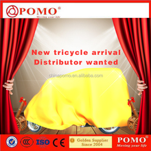 New Design Comfortable Reliable Quality Gasoline 150cc Passenger Tuk Tuk Tricycle (White Horse WH15.1)