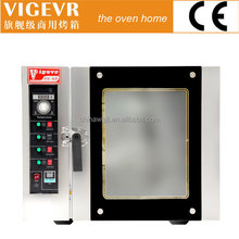 Professional manufacturing high quality bread oven used industrial