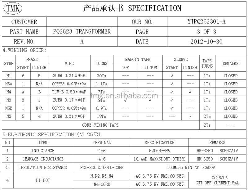 Transformator 220v 6v Pot30 Pot33 Transformer 220v 6v