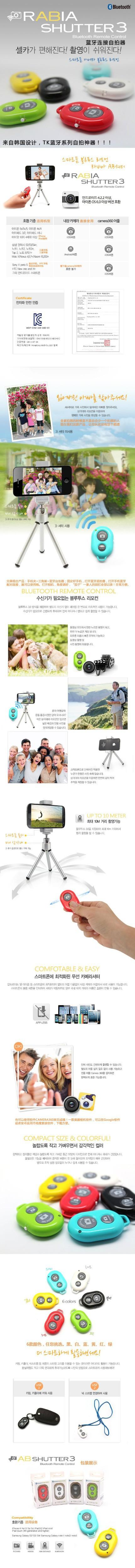 Дистанционный спуск затвора для фотокамеры Oem Bluetooth Samsung S3 S4 iphone Android IOS bluetooth remote control