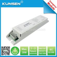Emergency lighting module for LED tube, LED panel, LED down light fluorescent, CFL, halogen up 28W