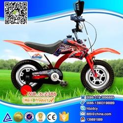 THE NEWST BICYCLE/kids sports bike/bike for kids