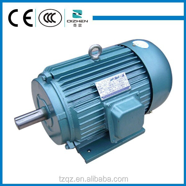 Small To Carry 1 Hp Motor For Water Pump Buy 1 Hp Motor