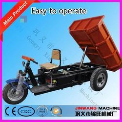 motorcycle three wheel, China cheap popular motorcycle three wheel, motorcycle three wheel with good performance