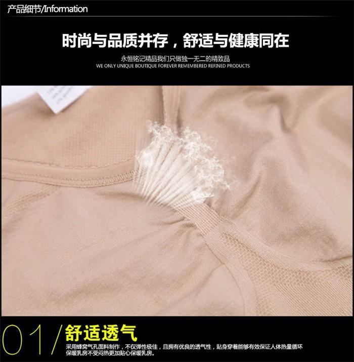 Корректирующие женские шортики Judy  933-1