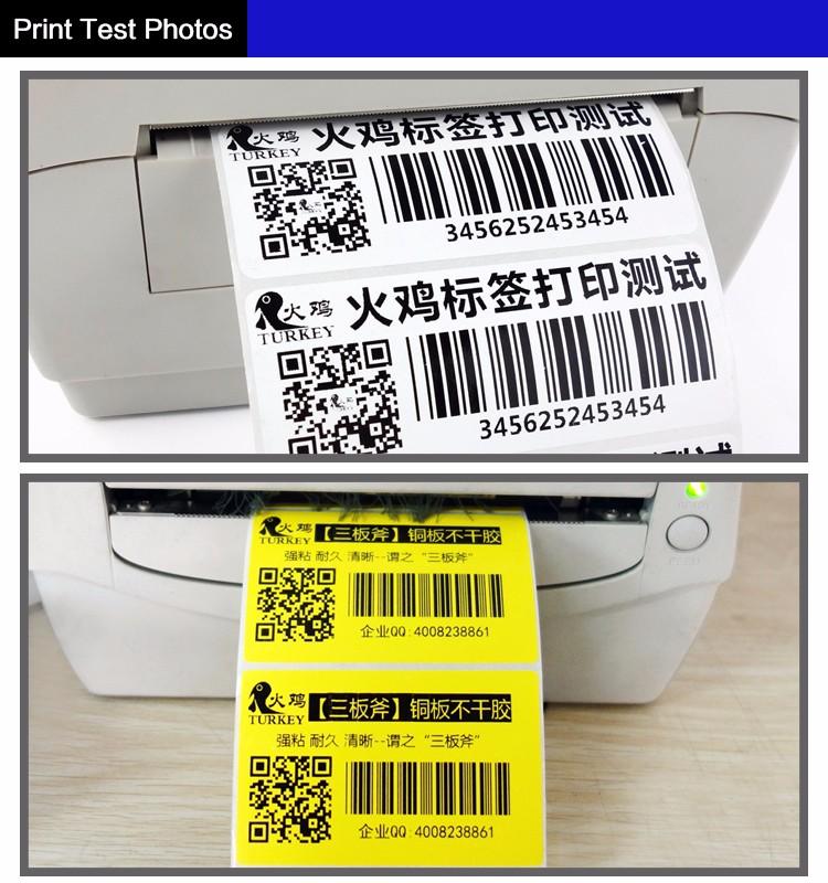 110x300 m Fita de Transferência Térmica de código de barras da Cera da fita para impressora de etiquetas TSC Zebra 1