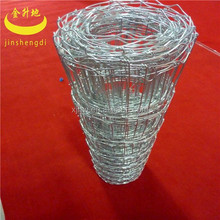 Hot-Dippd Galvanized Goat and cattle fence hot sale
