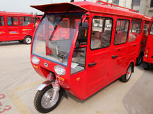 New/used three wheeler passenger tricycle for sale