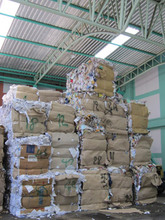 (WASTE PAPER IN BALES) OCC, ONP, OINP, YELLOW PAGES DIRECTORIES, OMG, A3 / A4 WASTE OFFICE PAPER