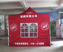 outdoor easy pop up church tent