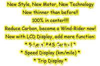 экспорт 700c велосипедов переднее колесо ebike преобразование комплекты 36v 200w бесщеточные Безредукторные мотор ЖК-экран для Электрический велосипед