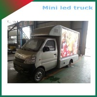 Sunrise Full Color Tube Chip Color and Video, graphics Display Function LED Mobile Truck Display