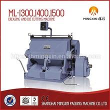 Best Electric Die Cutting Machine (ML2031100/1200/1300)