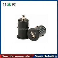 Hot promotional and best selling Mobile Phone 5V 1A Output Single USB Car Charger