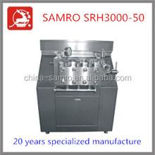 direct factory SAMRO SRH3000-50 tissue homogenization