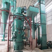 Ultrafine classifier Ultrafine mill powder micro pulverizer plant