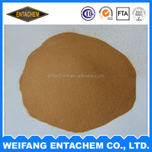 biggest manufacture for concrete admixture/concrete water reducing admixture/ in china