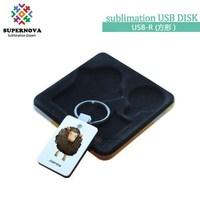 2015 Hot Sales Sublimation Universal Disk