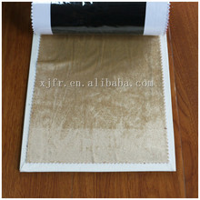 Hot saling 100% Polyester woven inherently fire retardant short plush Fabric for Stage Curtain/Window Drapery