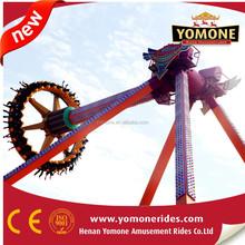Thrilling rides New Porpular amusement rides big pendulum for sale
