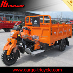 Trike motorcycle with tailer 250cc