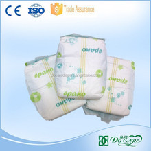 Printed Disposable Nice Adult Baby Diapers Wholesale In China