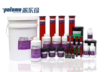 UV Light Curing Adhesive Quantum Dots Mixture Joint Adhesive OP2000 for QLED LCD