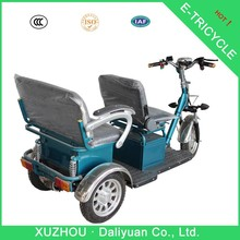electric passenger trike bike three wheel motorcycle