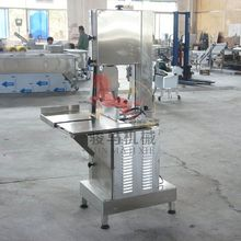 factory produce and sell showann food machinery JG-Q400H