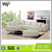 PH-N5 Mini living room simple leather sofa furniture